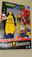 Power Rangers....King beast...Morpher...NEW IN BOX